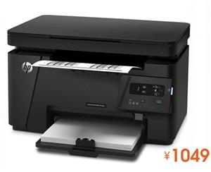 HP126a打印机