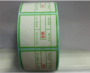 配件碳带小票纸