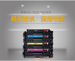 HP530-533