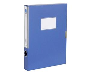 得力5682档案盒(蓝)