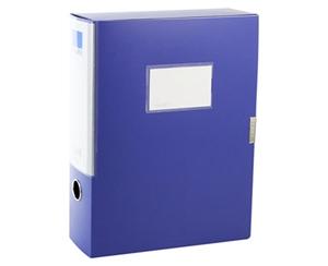 得力5684档案盒(蓝)